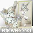 【バルーン電報(祝電)・ウェディング ・ウェルカムボード・結婚式のお祝いにおすすめバルーンギフト】セレブレーションクラスターバルーンブーケ