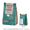 セトクラフト コーヒー豆ポーチ グリーン SF-4131-GR-140