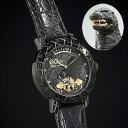 【送料無料】ゴジラ生誕60周年記念 機械式腕時計【smtb-TD】【saitama】 10P01Oct16