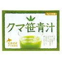 ユニマットリケン 北海道産クマ笹青汁 90g(3g×30袋)