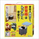 【送料無料】コーナー型トイレ R-38【smtb-TD】【saitama】 10P03Dec16