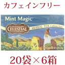 セレッシャル ハーブティー ミントマジック(20ティーバック)×6個カフェインフリーだからいつでも飲める♪ミントマジックでぐっすり!セレスシャル(セレッシャル)社製