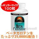 ベータカロテンで野菜不足を解消!!ビタミンAで美容と毎日の健康維持に♪ベータカロテン(カロチン) 25000IU 100ソフトジェル