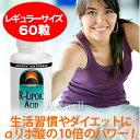 ★アルファリポ酸の10倍以上のパワー!進化したαリポ酸 Rリポ酸 100mg 60タブレット
