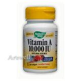 魚肝油由来のビタミンA!ビタミンA 10,000IU 100ソフトジェル【220926】