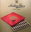 期間限定 アンソンバーグ デンマーク王室御用達33本入(51...
