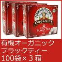ニューマンズ オーガニックブラックティー 100ティーバッグ×3箱 USDAオーガニック 有機 紅茶有機ブラックティーだから安全で安心な紅茶...
