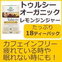 Tulsi トゥルシーティー レモンジンジャー 18ティーバッグ カフェインフリー オーガニックインディア社グルテンフリー コーシャー USDA認定アイスで飲んでもホットでも◎3種類のトゥルシーに生姜をブレンドアダプトゲンハーブティー