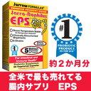 ジャローフォーミュラ社の一番人気!ジャロードフィルス EPSJARRO DOPHILUS EPS 50億の善玉菌を1粒に! 約2ヶ月分60粒