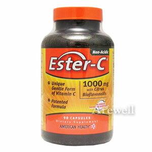 エスター カプセル ビタミン