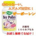 ★ミツバチが集めた花粉(ビーポーレン)は最良の 総合ビタミン♪ビーポーレン 1200mg 100カプセル【10P24feb10】