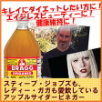 Bragg ブラグ オーガニックアップルサイダービネガー946ml日本未発売 オーガニックりんごから生まれた非濾過・非加熱・非低温殺菌のナチュラルりんご酢有機リンゴ酢といえばアーウェル