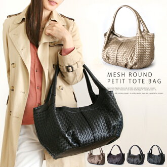 Mother Burg メッシュバッグレディ - スバッグ mesh, commuting, Mama g-g — shopping bag casual bag back ladies ladies bag tote bags tote bag cute pink discount 50% less than half marathon