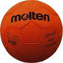 モルテン molten レディース ハンドボール テスト用ボール 2号球 H2