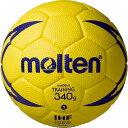 【送料無料】 モルテン molten ジュニア キッズ ハンドボール ヌエバX9200 1号球 H1X9200