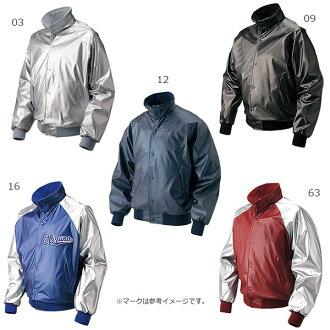 美津濃 Mizuno 男裝棒球磨損地面外套夾克外套 52WM226