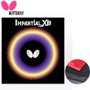 【送料無料】 バタフライ Butterfly メンズ レディース インパーシャルXB 卓球 ハイテンション表ラバー 00410