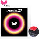 【送料無料】 バタフライ Butterfly メンズ レディース インパーシャルXS 卓球 ハイテンション表ラバー 00420