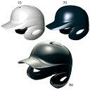 【硬式用】 エスエスケイ野球 SSK メンズ レディース 両耳付きヘルメット 野球用品 H8500