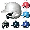 【送料無料】 少年硬式 打者用 エスエスケイ野球 SSK ジュニア キッズ 両耳付きヘルメット 野球用品 バッター 防具 H5500