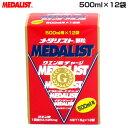 【送料無料】 メダリスト MEDALIST メンズ レディース ジュニア 顆粒 500ml 12袋 クエン酸 アミノ酸 ミネラル ビタミン 栄養補給 サプリメント MD500-12
