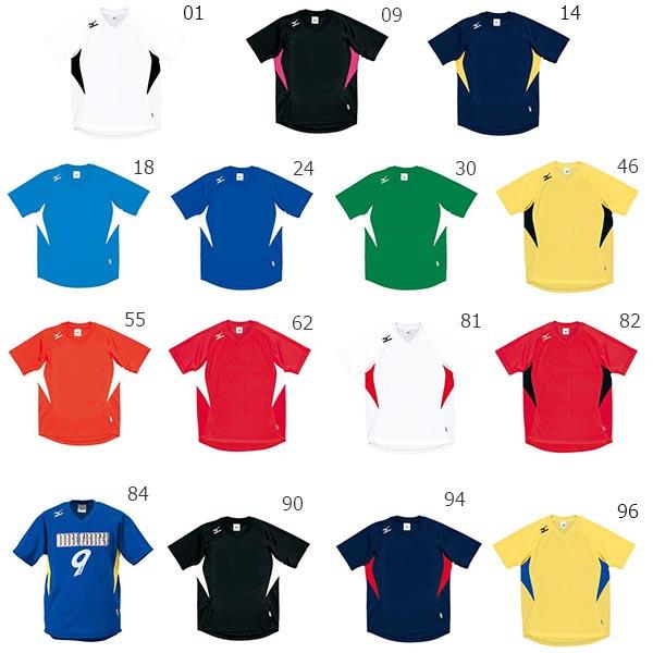 ミズノ Mizuno メンズ ゲームシャツ ドッジボール 半袖シャツ ユニフォーム A62HY144