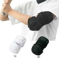 エスエスケイ野球 SSK メンズ レディース 打者用エルボ-ガ-ド 左右兼用 野球用品 防具 バッター EGSP7の画像
