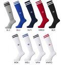 アンブロ UMBRO メンズ ジュニア プラクティスストッキング サッカー フットサル ストッキング 靴下 ソックス UBS8810