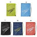 Lサイズ スピード speedo メンズ レディース ジュニア スイムバッグ メッシュバッグ バッグ 鞄 水泳用品 SD96B08