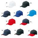 【送料無料】 ミズノ Mizuno メンズ レディース ジュニア オールニット六方型 帽子 野球 野球帽 無地 キャップ 12JW4B02