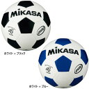 軽量球4号 250g ミカサ ジュニア キッズ サッカーボール 小学校用 送料無料 MIKASA SVC403WB SVC403WBK