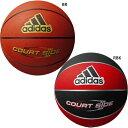 5号球 モルテン ジュニア キッズ アディダス adidas コートサイド バスケットボール 送料無料 molten AB5122BR AB5122RBK