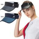 ルコックスポルティフ レディース テニスサンバイザー 帽子 UPF50+ UVカット 送料無料 le coq sportif QTCSJC54