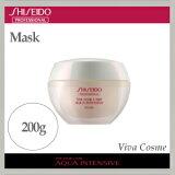 資生堂プロフェッショナル アクアインテンシブ マスク 200g shiseido 【RCP】 02P30Nov14