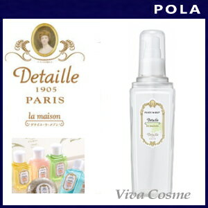 Paula detaille La Maison moist water 200 ml fs3gm