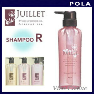 """X 5 pieces ' Paula Jouyet shampoo R 300ml"