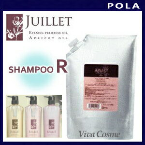 Paula Jouyet shampoo 2000ml refill refill for R & private vessel fs3gm