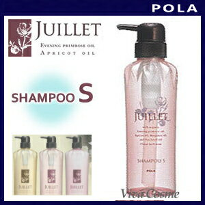 """X 5 pieces ' Paula Jouyet shampoo S 300ml"
