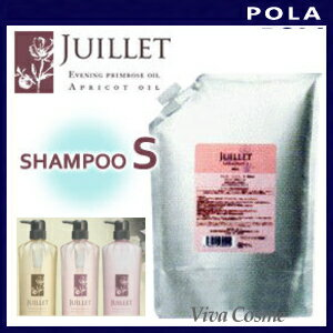Paula Jouyet shampoo 2000ml refill refill for S & private vessel fs3gm