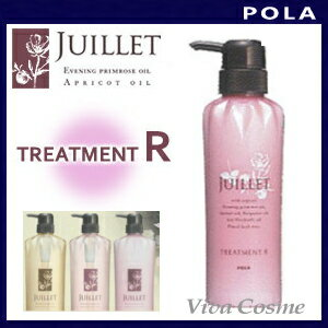 """X 5 pieces ' Paula Jouyet treatment R 300ml P27Mar15"