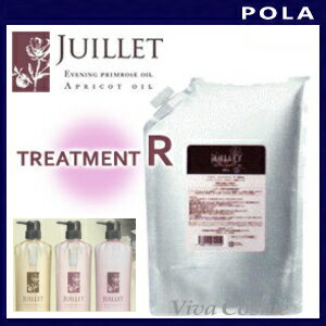 POLA Juillet treatment R 2000ml refill