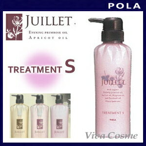 """X 3 pieces ' Paula Jouyet treatment S 2,5-dimethoxy-4-methyl-beta-nitrostyrene"