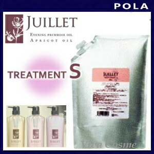 """X 5 pieces ' Paula Jouyet treatment S 2000ml refill"