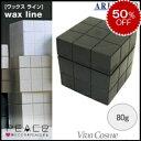 【12/26 最大500円クーポン】 アリミノ ピース プロデザインシリーズ フリーズキープワックス