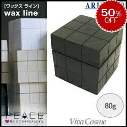 ポイント デザイン シリーズ フリーズキープワックス ブラック