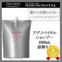 б┌100▒▀епб╝е▌еєб█б┌двд╣│┌15╗■д▐д╟б█ ╗ё└╕╞▓е╫еэе╒езе├е╖ече╩еы еве╟е╬е╨еде┐еы е╖еуеєе╫б╝ 1800ml ╡═┬╪ди═╤ б╘╞м╚ще▒ев е╖еуеєе╫б╝ е╣елеые╫е▒ев е╣елеые╫е╖еуеєе╫б╝ ╡═дс┬╪ди 1800 ╗ё└╕╞▓ ╚■═╞╝╝ е╖еуеєе╫б╝ ╢╚╠│═╤ е╡еэеє└ь╟ф╔╩ shiseido shampooб╒