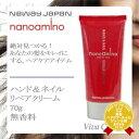 ポイント ニューウェイジャパン ナノアミノ リペアクリーム