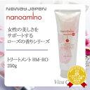 【3/25 ポイントアップ3倍!】 『×3個セット』 ニューウェイジャパン ナノアミノ トリートメント RM-RO 250g