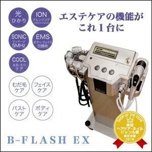 【200円クーポン】【送料無料】 『×5個セット』 ジャパンギャルズPRO 美容機器 B-FLASH EX 総合美容器 業務用