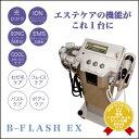 【300円クーポン】【送料無料】 『×5個セット』 ジャパンギャルズPRO 美容機器 B-FLASH EX 総合美容器 業務用